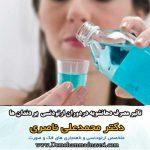 مراقبت های لازم در ارتودنسی